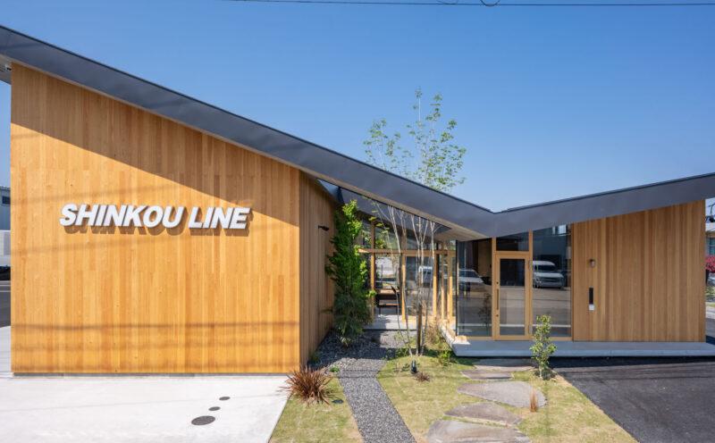 SHINKOU LINE